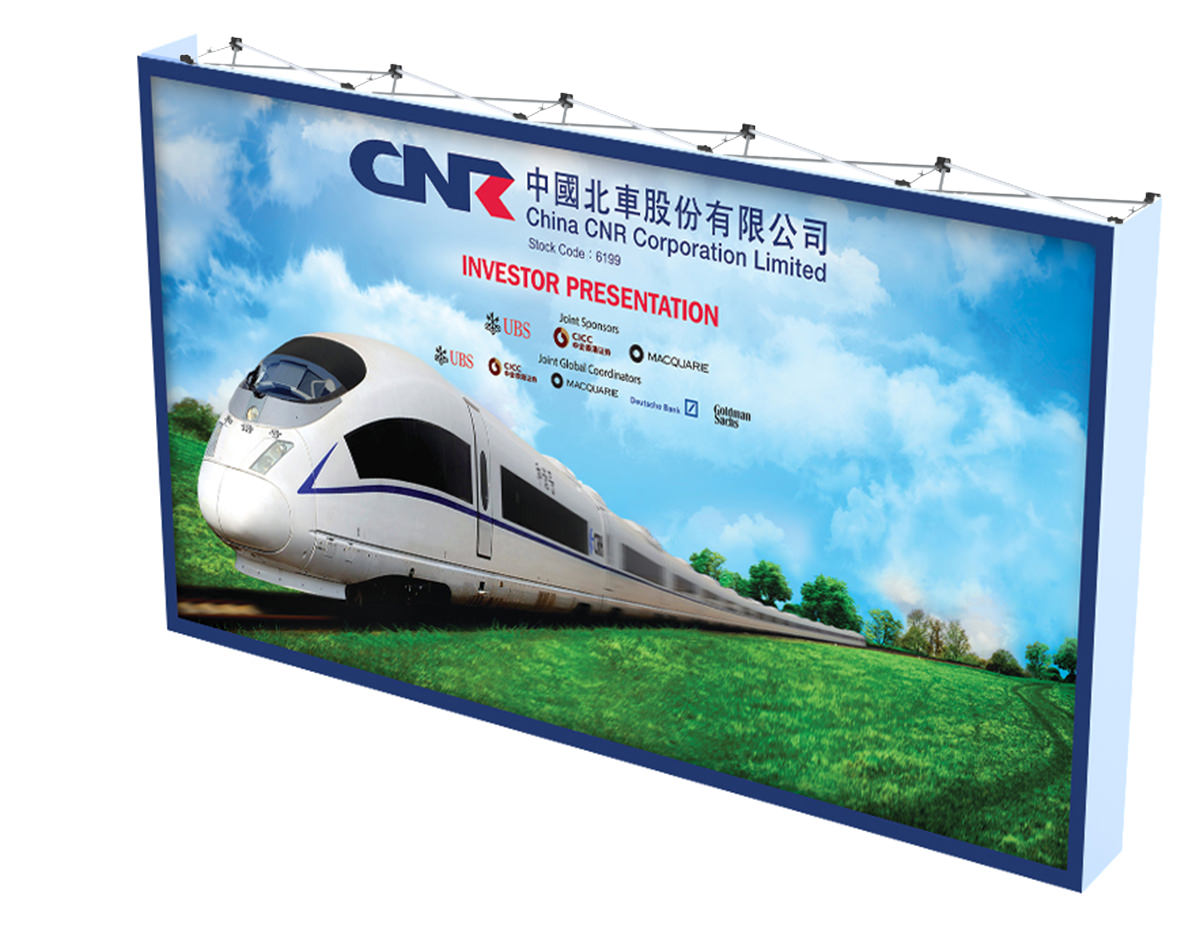 backdrop with text saying investor presentation against a background that has a large train, blue sky and green grass